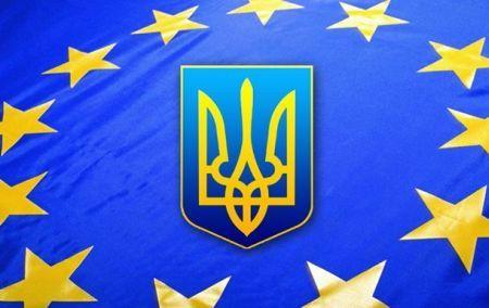 Еврокомиссия может предложить отмену виз для Украины 14 апреля