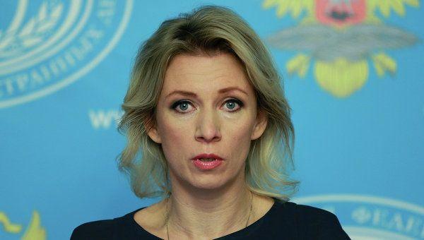 В МИД РФ исключили восстановление прежних отношений с Брюсселем