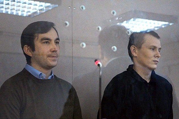 Украинская прокуратура просит 15 лет заключения для Александрова и Ерофеева