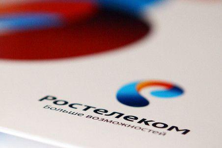 """""""Ростелеком"""" объединит подразделения PepsiCo в России в единую сеть VPN"""