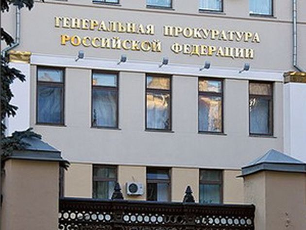 В Мурманске раскрыта попытка хищения миллиарда рублей