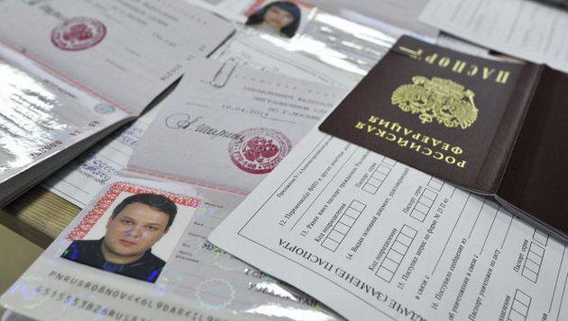 С 2017 года на треть уменьшатся размеры госпошлин за выдачу паспортов при обращении через Единый портал госуслуг