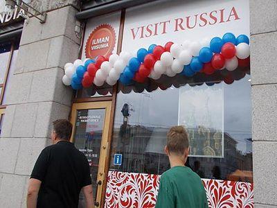 Офис Visit Russia в Шанхае усилит присутствие России на туристическом рынке Китая - Ростуризм