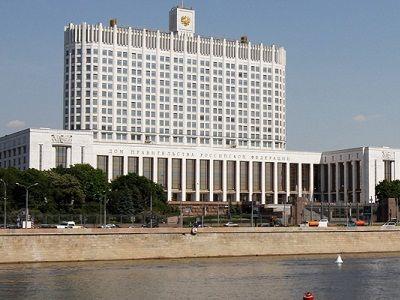 Премии правительства в области качества присуждены 11 организациям