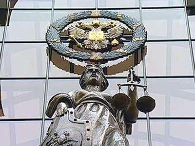 Верховный Суд признал право транспортного прокурора на обращение в суд