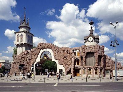 Столичный зоопарк запустит экологические туры в Москве и Подмосковье