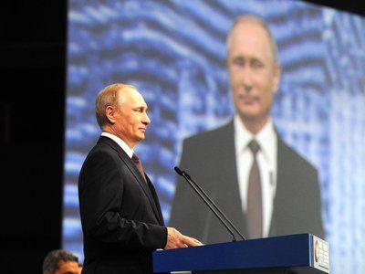 Путин поздравил сотрудников иветеранов органов прокуратуры с профессиональным праздником