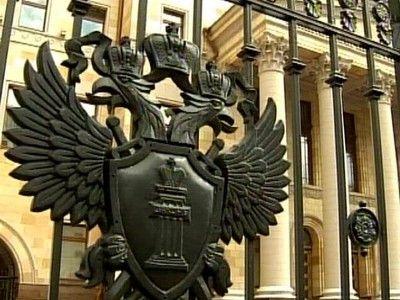 Генпрокуроры России и Венгрии подписали третью Программу сотрудничества
