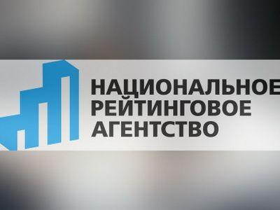 """НРА подтвердило рейтинг кредитоспособности ПАО """"Межтопэнергобанк"""""""