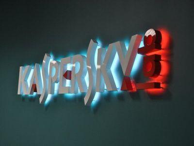 """Решения """"Лаборатории Касперского"""" получили сертификаты ФСБ и ФСТЭК"""