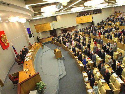 Депутаты ГД выразили соболезнования в связи с авиакатастрофой в Киргизии