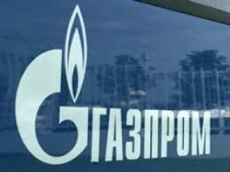Gazprom received a certificate from the Moscow Exchange