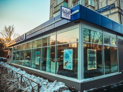 Почта России внедряет электронные очереди в отделениях по всей стране