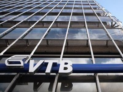 VTB recognised as Best Trade Finance Bank in Russia 2017
