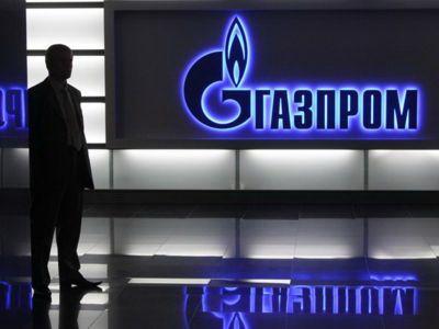 New production capacities atBovanenkovskoye field and Bovanenkovo–Ukhta 2gas pipeline enter operation