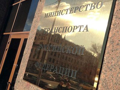 Минтранс РФ рассказал об интересах россиян