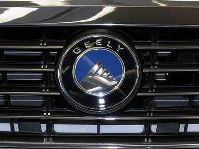 Geely выведет на российский рынок флагманский седан Emgrand GT