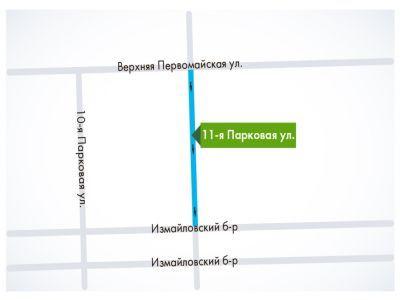 На 11-й Парковой улице в Москве введён односторонний участок движения