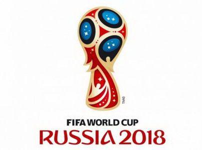 Московские гостиницы разработают особую форму к Чемпионату мира по футболу