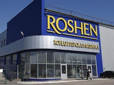 ROSHEN приняла решение остановить работу Липецкой кондитерской фабрики