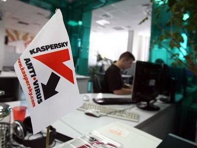 """Решение """"Лаборатории Касперского"""" для защиты от целенаправленных атак получило сертификат ICSA Labs"""