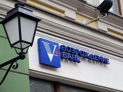 """Банк """"Возрождение"""" обеспечит жильём молодые семьи Подмосковья"""
