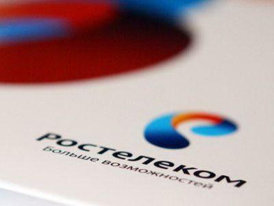 """""""Ростелеком"""" завершил крупный проект оптимизации процессов обработки внешней отчётности"""