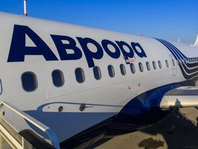 """Авиакомпания """"Аврора"""" получила третий самолёт DHC-6"""