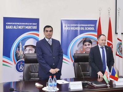 Romanian Ambassador visited BHOS