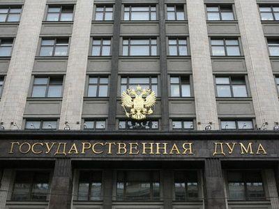 Кабмин вносит в Госдуму законопроект о системе профессионального развития для госслужащих