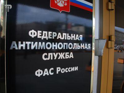 Суд поддержал требования ФАС к властям Петербурга по устранению дискриминации в системе ОМС