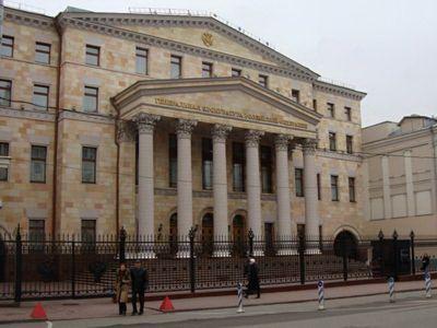 Генпрокуратура направила в суд уголовное дело о незаконной банковской деятельности на сумму более 3 млрд рублей