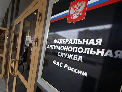 Саратовское УФАС предупредило Министерство сельского хозяйства