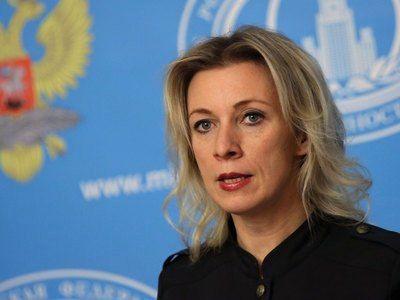Официальный представитель МИД России проведёт брифинг 3 февраля