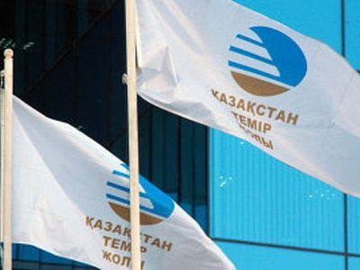 Kazakhstan Temir Zholy held a meeting with representatives of the International Union of Railways