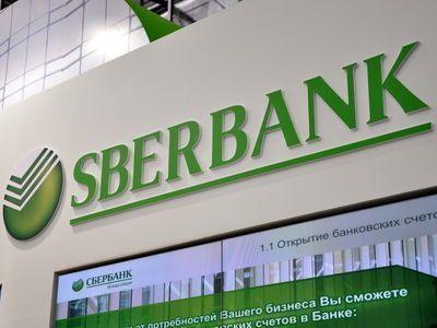 Bart Schlatmann to become Sberbank's Chief Transformation Officer
