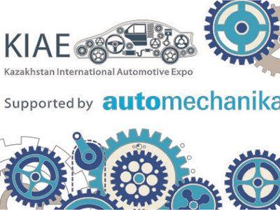 В Казахстане пройдёт выставка KIAE