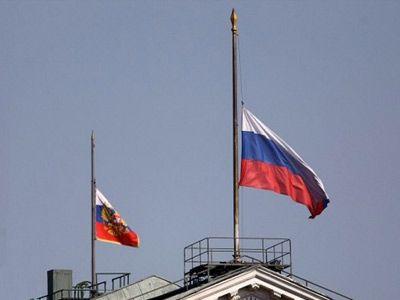 В МГИК открыта мемориальная доска в память о выпускниках и студентах, погибших в районе Сочи