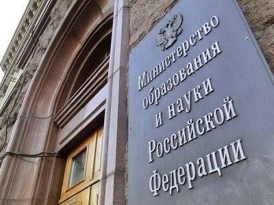 """Имена финалистов премии """"За верность науке"""" объявят 6 февраля"""