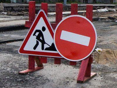 В двух округах Москвы из-за строительных работ ограничили движение