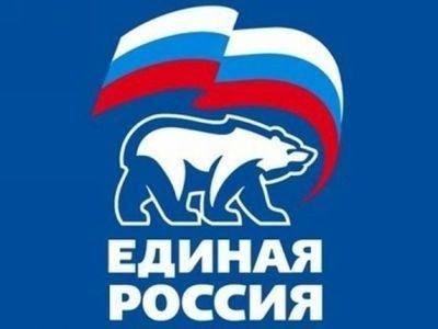 """""""Единая Россия"""" провела благотворительную акцию"""
