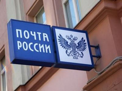 Почта России обработала более 70,5 млн международных отправлений в 1 квартале 2017 года