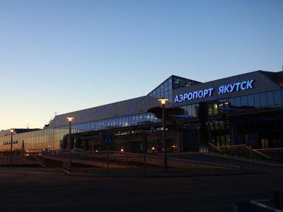 Взлётно-посадочная полоса аэропорта Якутска будет реконструирована