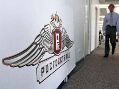 Росгосстрах застраховал автогражданскую ответственность Белгородской ЦРБ