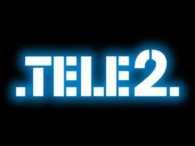 Tele2 has commissioned the LTE network in Kursk Region