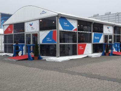 Россия представила экспозицию на международной выставке упаковочных технологий INTERPACK 2017
