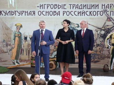 Более 2 тыс. человек посетили выставку по истории игровых традиций народов России в Ульяновске