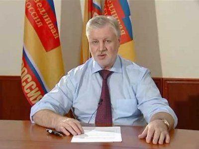 Справедливая Россия почтила память жертв теракта в Беслане
