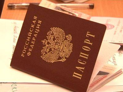 BeepCar вводит верификацию паспортов для водителей и пассажиров