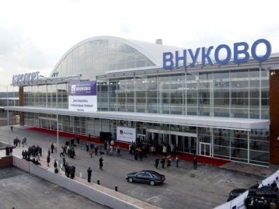 """Аэропорт """"Внуково"""" обеспечил обслуживание рекордно большой группы слепоглухих пассажиров"""